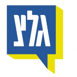 galaz-logo