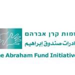 קרן אברהם